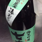 青森の地酒「七力」