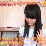 ビストロビーユ/食レポ動画
