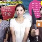 ゲスト/三津谷あゆみさん