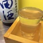 田酒 純米吟醸 山廃仕込み発売