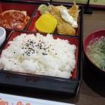 青森・浪打の 食事処 Ken PaPa / ヘルシーな日替り定食