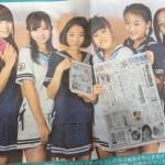 郷土青森の東奥日報が128年で第45000号発刊